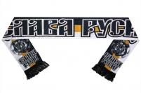 Шелковый мужской шарф «Медведь Коловрат»