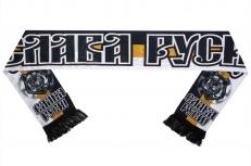 Шелковый мужской шарф «Медведь Коловрат» фото