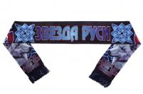 "Шелковый шарф ""Звезда Руси"""