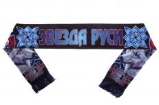 "Шелковый шарф ""Звезда Руси"" фото"