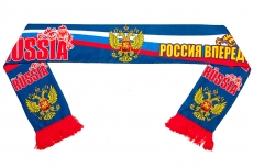 Шарф шёлковый RUSSIA «Россия вперёд!» фото