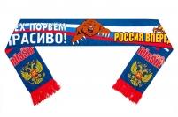 """Шелковый шарф с медведем """"Всех порвем красиво!"""""""