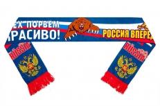 Шарф шёлковый RUSSIA «Всех порвём красиво!» фото