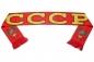 Шарф шёлковый СССР фотография