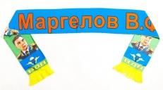 """Шарф шелковый """"ВДВ"""" """"Маргелов В.Ф."""" фото"""