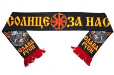 """Шелковый шарф для мужчин """"Волк Коловрат"""" фото"""