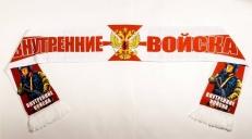 """Шарф шелковый """"Внутренние Войска"""" фото"""