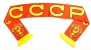 Шарф СССР