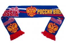 Шарф вязанный RUSSIA «Россия вперёд!» фото