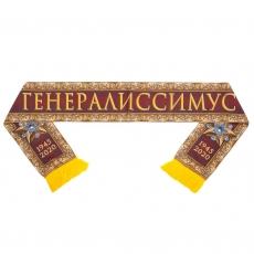 """Шёлковый шарф """"Генералиссимус"""" фото"""