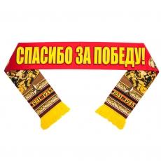 "Шёлковый шарф ""Спасибо за Победу!"" фото"