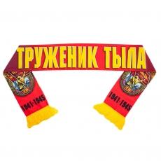 """Шёлковый шарф """"Труженик тыла"""" фото"""