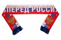 Шёлковый шарф Вперёд Россия