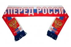 Шёлковый шарф Вперёд Россия фото