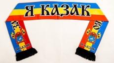 Шёлковый шарф «Всевеликое Войско Донское» фото