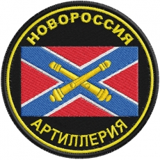 Шеврон Артиллерии Новороссии фото