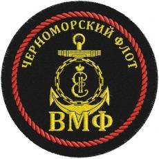 Шеврон Черноморского флота фото