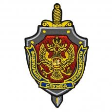 Шеврон ФСБ термоклеевой фото