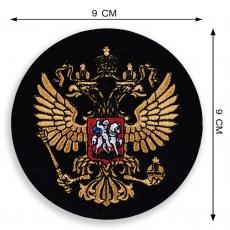 Шеврон Герб РФ чёрный фото