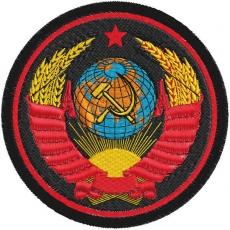 Шеврон Герб СССР фото