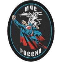 """Шеврон МЧС России """"МЧС Супермен"""""""