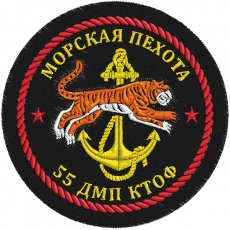 Шеврон морпеха «55 ДМП ТОФ» фото