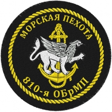 Шеврон Морской пехоты «810 ОБрМП» фото