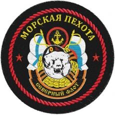 Шеврон Морской пехоты «Северный флот» фото