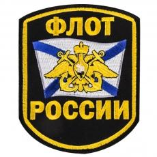 """Шеврон моряка """"Флот России"""" фото"""