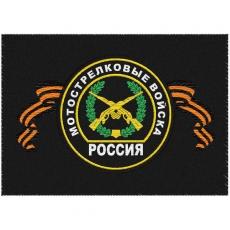 Шеврон Мотострелковых войск фото