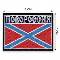 Шеврон с флагом Новороссии фото
