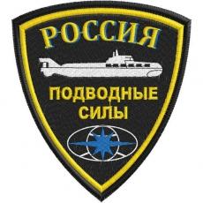 """Шеврон ВМФ """"Подводные силы России"""" фото"""