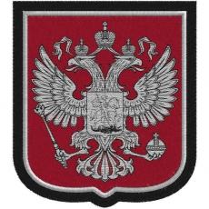 """Шеврон России """"Государственный герб РФ"""" серебро фото"""