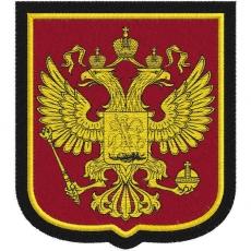 """Шеврон России """"Государственный герб"""" фото"""