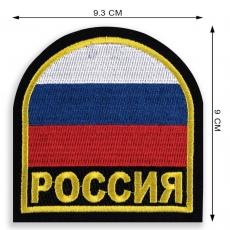 Шеврон Россия фото