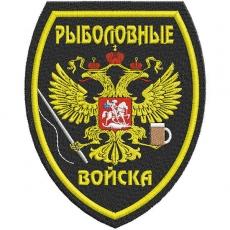 Шеврон Рыболовные войска фото