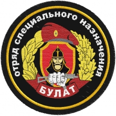 """Шеврон Спецназа ВВ 29 ОСН """"Булат"""" фото"""
