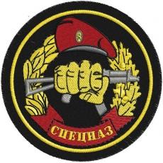 Шеврон Спецназа ВВ МВД фото