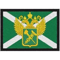 Шеврон Таможни России