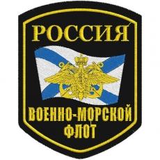 Шеврон ВМФ России фото