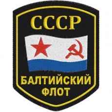 "Шеврон ВМФ СССР ""Балтийский флот"" фото"