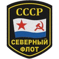 """Шеврон ВМФ СССР """"Северный флот"""" фото"""