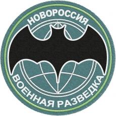 Шеврон Военной разведки Новороссии фото