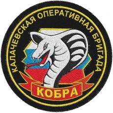 "Шеврон ВВ 22 ОБрОН ""Кобра"" фото"