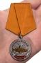 """Похвальная медаль рыбаку """"Кижуч"""""""