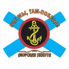 """Наклейка """"Морская Пехота"""" фото"""