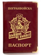 """Обложка на паспорт с теснением """"Погранвойска"""" фото"""
