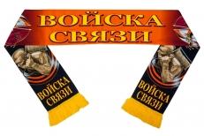 """Стильный шелковый шарф """"100 лет Войскам связи"""" фото"""