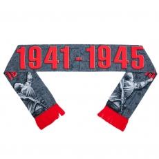 """Шелковый шарф """"Победа 1941-1945"""" фото"""