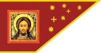 Стяг «Всемилостивейшего Спаса» Ивана Грозного